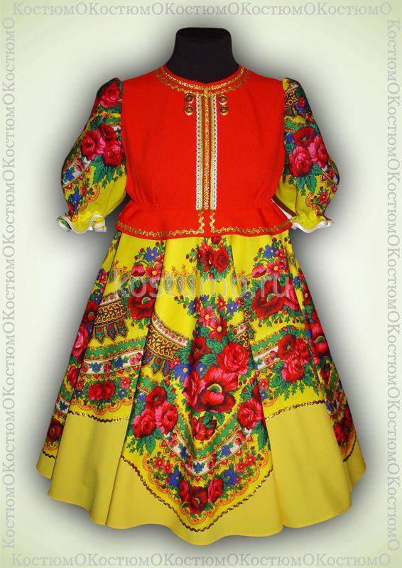Из платков детям платье